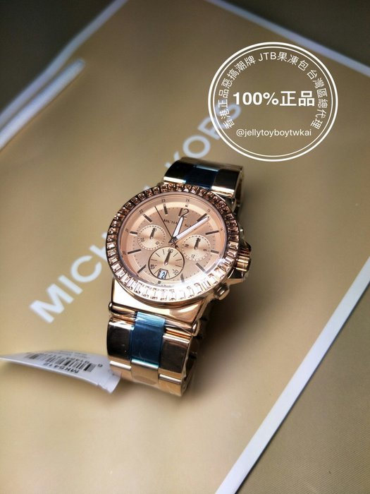 保固2年 全新美國原裝正品 Michael Kors 玫瑰金時尚鑲鑽女錶 MK5412 MK包 玫瑰金 現貨 網紅 博主