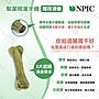 NPIC 幫潔明Bone-A-Mint 潔牙骨 230g 薄荷清香 S號 潔牙棒 寵物零食 新包裝 亞洲限定版