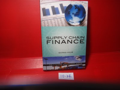 【愛悅二手書坊 10-34】Supply Chain Finance