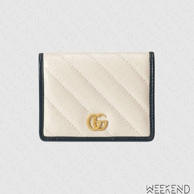 【WEEKEND】 GUCCI GG Marmont 皮夾 短夾 卡夾 白+深藍色 573811
