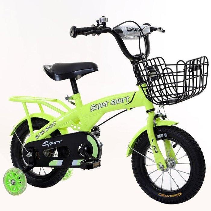 兒童自行車2-4-6-8歲男女寶寶單車12/14/16/18寸小孩子童車腳踏車igo