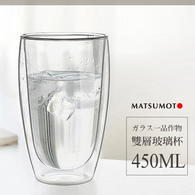 [愛雜貨] 雙層玻璃杯 真空保溫杯 保溫隔熱杯 高硼矽耐熱杯 450ml 星巴克 交換禮物 生日 禮品