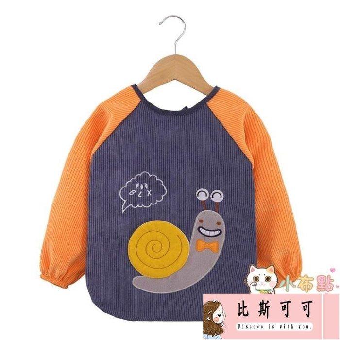 寶寶罩衣 長袖女孩吃飯防水圍兜男童圍裙嬰幼兒秋冬款兒童反穿衣【比斯可可】