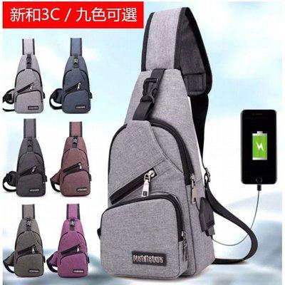 【 新和3C  送手機支架 】MeiJieLuo 外貿版 單肩包 側背包 斜背包 USB胸包 後背包 電腦包 騎行背包