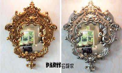 皇室貴族御用巴洛克歐式古典 浴室鏡 化妝鏡 玄關鏡 裝飾鏡 美容美髮鏡 相框 畫框