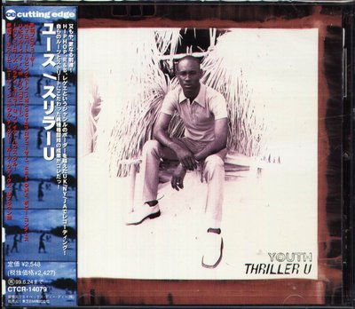 K - Thriller U - YOUTH - 日版 CD+VIDEO - NEW