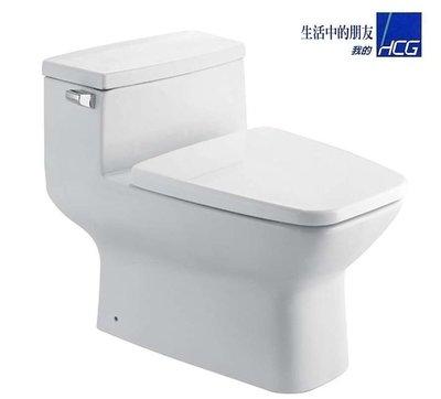 高評價 價格保證 HCG 和成 C3032 / C3032GT 單體馬桶 奈米抗菌 省水馬桶 送安裝 免安裝再折價