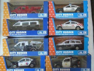 【KENTIM 玩具城】全新EAPAO警車(追加國道警車)(1組8台系列)一次收集擬真烤漆合金迴力車(易保公司貨)
