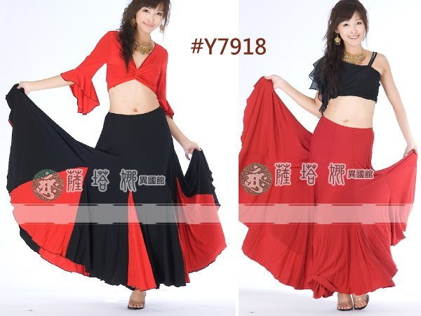 *~薩瓦拉 : 多色_Y7918_插布單雙色大圓裙_佛朗明哥/西班牙舞
