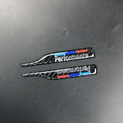 BMW 後視鏡防撞貼 防撞條 x1 x3 x5 x7 M3 M5 E46 E90 E92 F10 E60 G11 F30 台北市