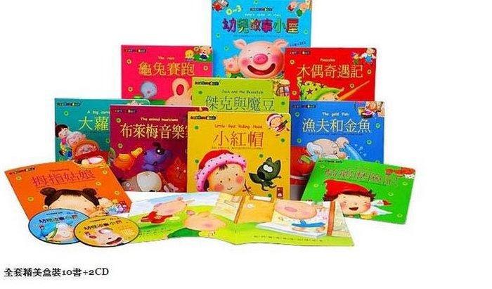 🌼荳荳二館🌼特價促銷 風車圖書-ㄅㄆㄇ .A B C有聲互動學習書 交換禮物