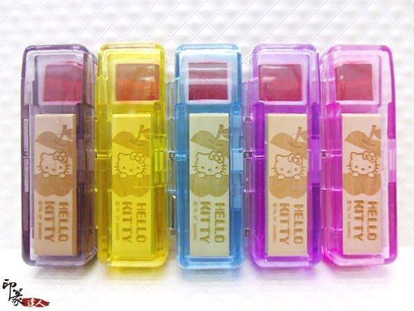 {印篆達人刻印鋪}晶鑽透明印章盒(4分5分印盒皆同價)~質感佳!*