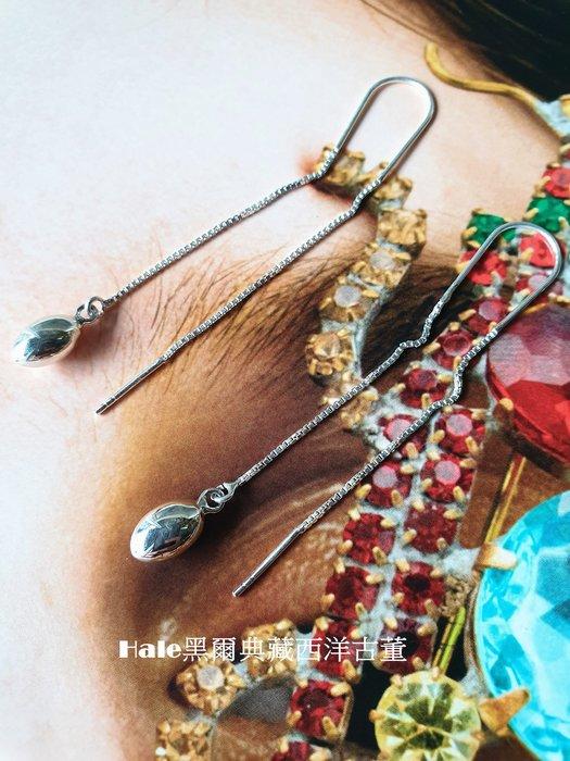 黑爾典藏西洋古董 ~純銀 純925銀 蛋型軟蛇長鍊純銀耳環~韓國時尚首爾穿搭珠寶盒