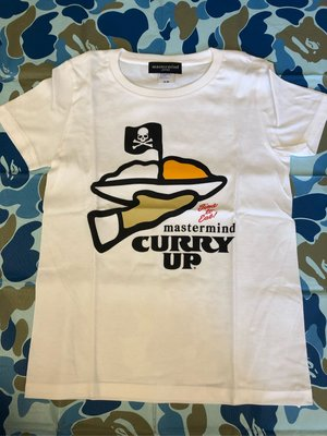 Mastermind japan xhuman made curry up T恤