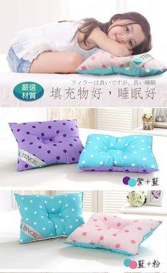 【省錢便宜網】枕頭   嬰幼兒枕頭    台灣製~頂級天絲兒童人體工學保護枕/1入/3色