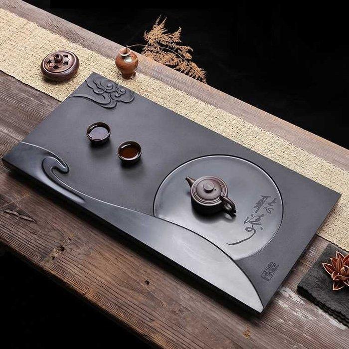 【睿智精品】石茶盤 功夫茶盤 茗茶 泡茶石盤 烏金石茶盤(GA-4407)