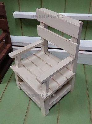 ZAKKA糖果臘腸鄉村雜貨坊     雜貨類... Andreina裝飾椅(娃娃椅/道具椅/陳列用品/展示道具/拍照背景
