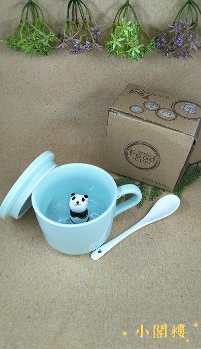 熊貓造型杯
