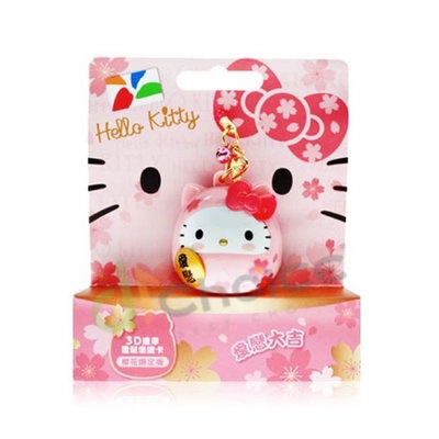 Hello kitty 3D達摩 櫻花限定版悠遊卡 全新