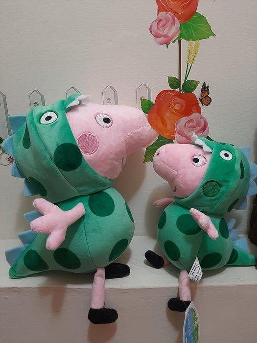 佩佩豬~粉紅豬小妹~喬治變裝~6吋恐龍佩佩豬~豬娃娃恐龍裝 包包吊飾 小朋友禮物