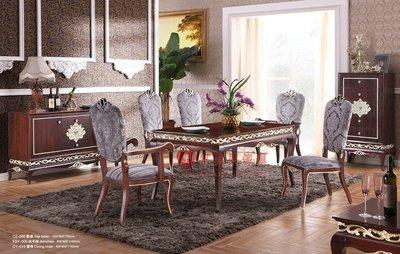 [紅蘋果傢俱] CZ-006 雅致系列 新古典 歐式 法式 餐桌椅 長餐桌 桌子 餐椅 椅子 工廠直營