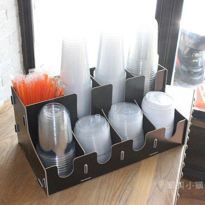 創意吧台桌面一次性紙杯收納架咖啡廳奶茶店取杯架拖分杯器吸管盒BBXZ604