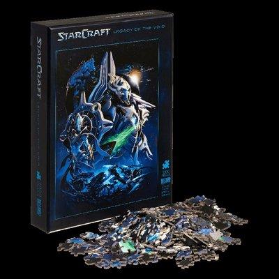【丹】暴雪商城_StarCraft Legacy of the Void Puzzle 星海爭霸 拼圖