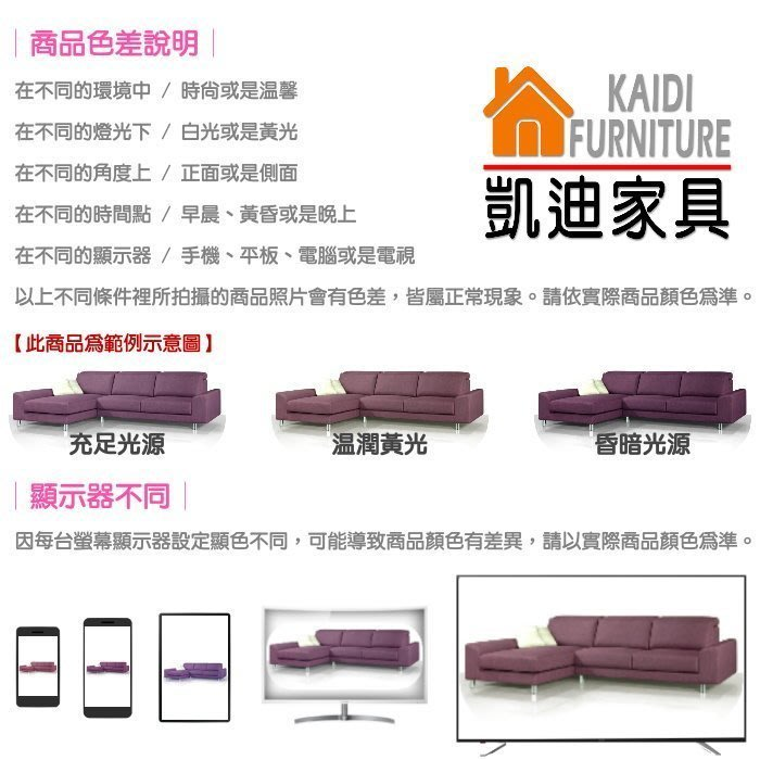 【凱迪家具】K23-02-9義式輕奢簡約風金腳勞倫黑金岩板茶几組/另有黑腳/可刷卡