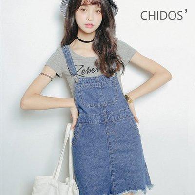 韓 吊帶裙 - 磨破抽鬚牛仔丹寧吊帶裙  CHIDOS