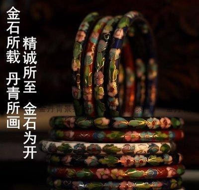 手鐲老北京景泰藍掐絲琺瑯手鐲子首飾