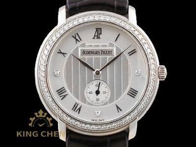 【金宸名錶】Audemars Piguet 愛彼 AP錶 Jules系列 15103BC 原廠鑲鑽 小秒針  AS097