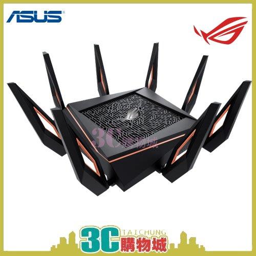 *3C購物城*  華碩ASUS ROG Rapture GT-AX11000三頻電競路由器