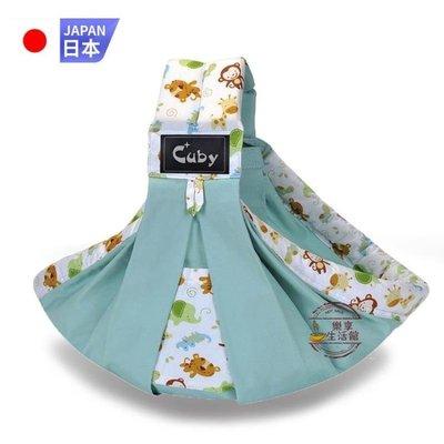 嬰兒背帶背巾寶寶四季純棉新生雙扣前抱橫抱多功能