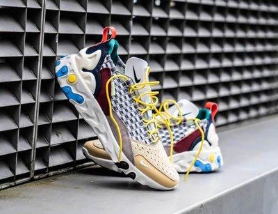 [Butler] 優惠代購  Nike React Sertu 拼接 AT5301-001