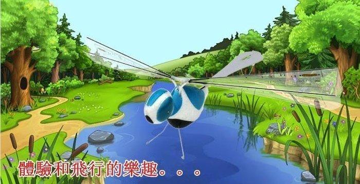 【德興生活館】新品智能遙控蜻蜓 撲翼遙控飛鳥 遙控鳥玩具生日禮物