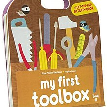 *小P書樂園* My First Toolbox: A Lift-the-Flap Activity Book