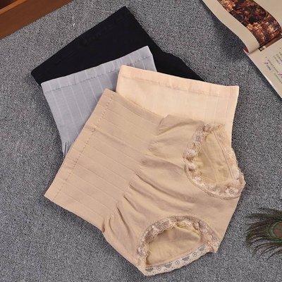 ✨日本原單神奇收腹高腰蕾絲內褲 💥一單買三送一共四色