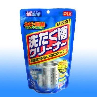日本 獅王工業 PIX Ag+銀離子除菌消臭洗衣槽清潔粉 280g 洗衣槽專用清潔劑  ✪棉花糖美妝香水✪ 新北市
