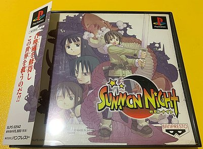 幸運小兔 PS遊戲 PS 召喚夜想曲 有側標 Summon Night  PS3、PS2 主機適用 D9