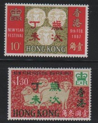 香港 1967年 第一輪生肖羊年2全新票無背貼