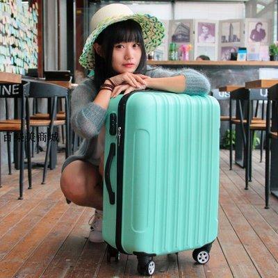 精選 密碼箱20旅行李箱男22皮箱拉桿箱女24學生韓版萬向輪大容量26寸28