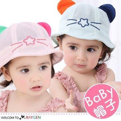 八號倉庫 兒童立體耳朵鏤空網眼遮陽帽 盆帽【2D070P151】