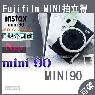 Fujifilm Instax Min...