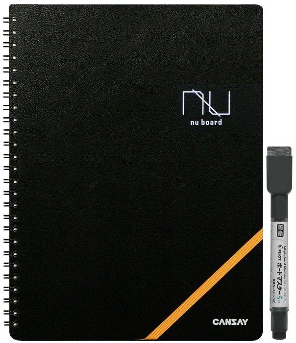 【東京速購】nu board 黑色封面 攜帶式白板筆記本(B5 Size)