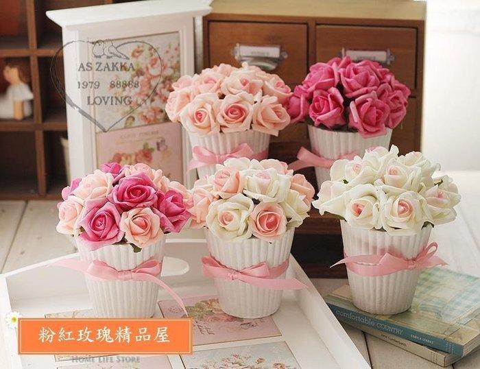 粉紅玫瑰精品屋~韓式仿真花 新款手感幸福玫瑰盆栽 仿真花~