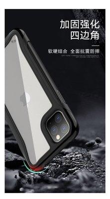 金山3C配件館 IPHONE 6+/6s+/A1524/A1687(6.5吋) 防摔套 防摔殼 手機包 防指紋 背蓋