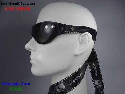 Zorro 蒙面俠 布條 真皮 太陽眼鏡 超越 Dita Thom Browne 美國總統大選 宅男 迷彩 造勢 啦啦隊