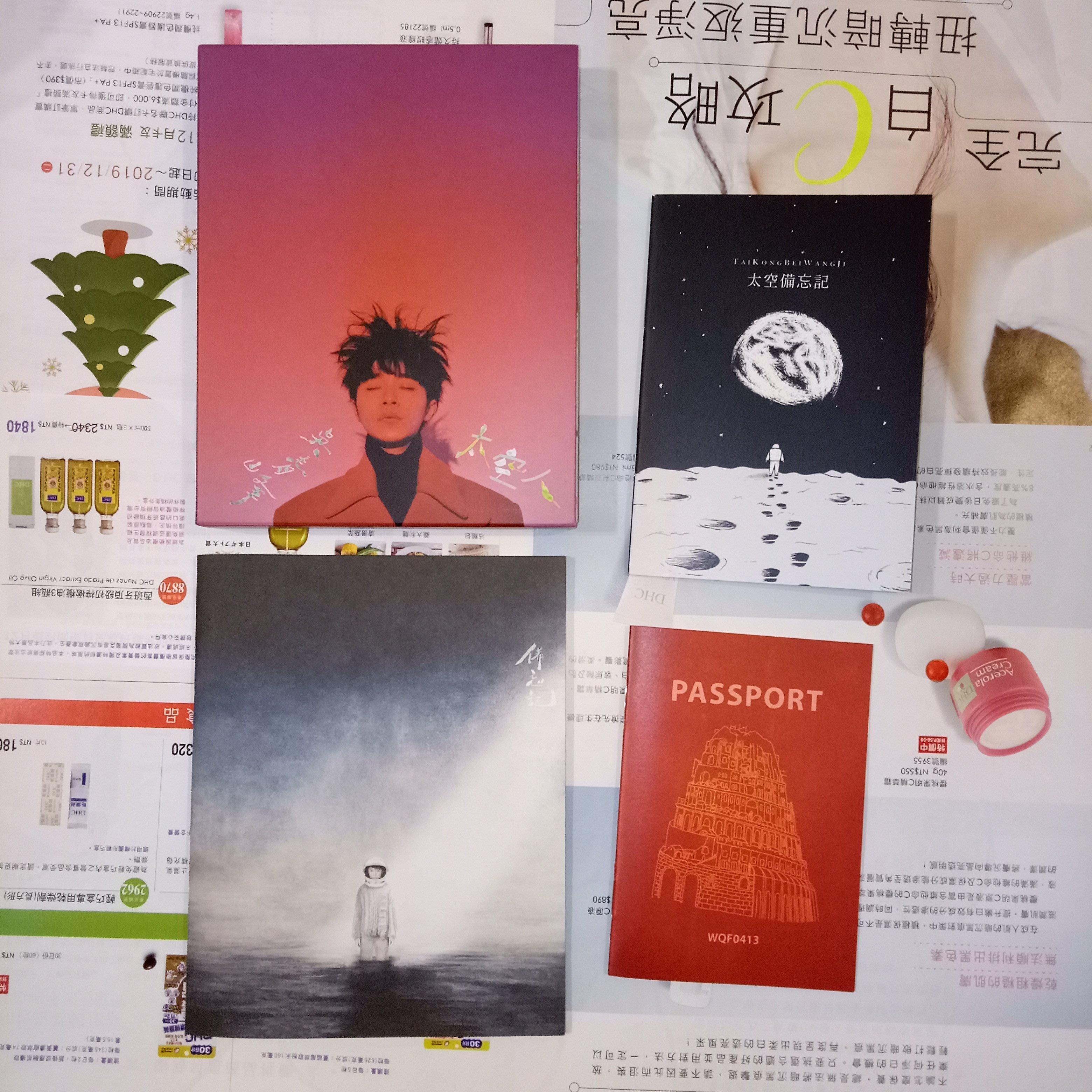 吳青峰(蘇打綠)|太空人(預購版)|送 巴別塔慶典 護照 高雄演唱會應援物
