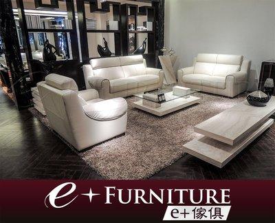『 e+傢俱 』BS74 傑瑞德 Jared 現代沙發 多組件沙發 | 1+2+3沙發 | 半牛皮沙發 台中沙發 可訂製