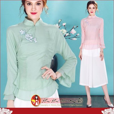 【水水女人國】~復古中國風美穿在身~純本(兩色)。古典清雅質優素色棉精緻花扣荷葉袖改良式旗袍唐裝上衣